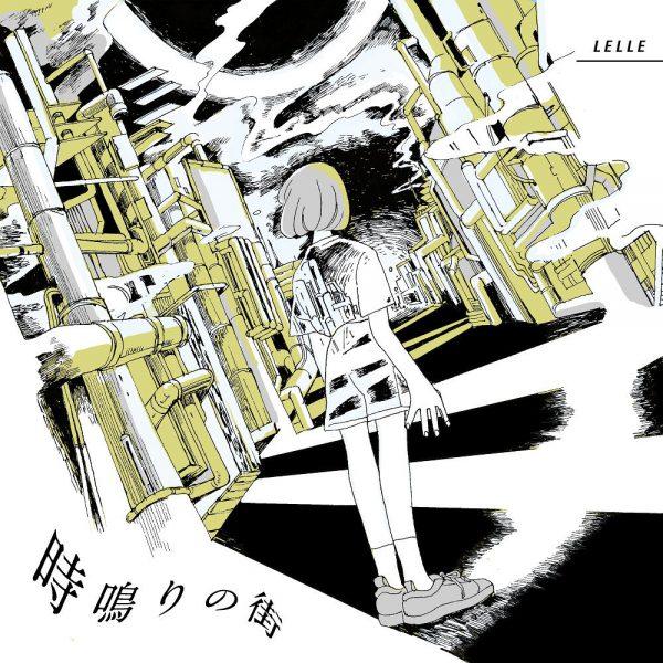 Digital Single「時鳴りの街」