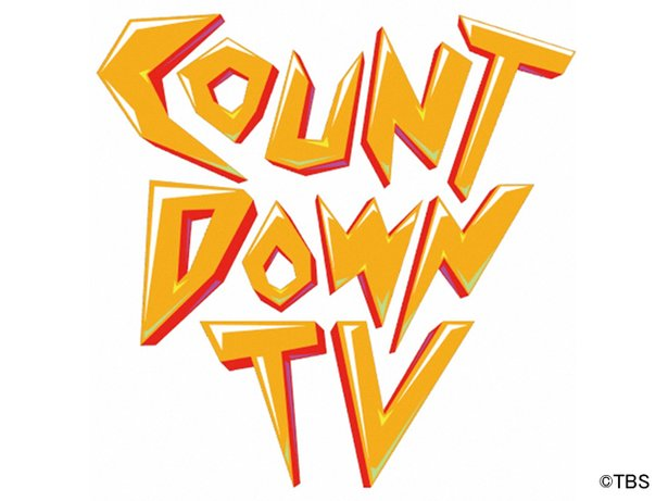2020.3.28(土)24:58-26:08 TBS『COUNT DOWN TV』 - レルエ Official Site